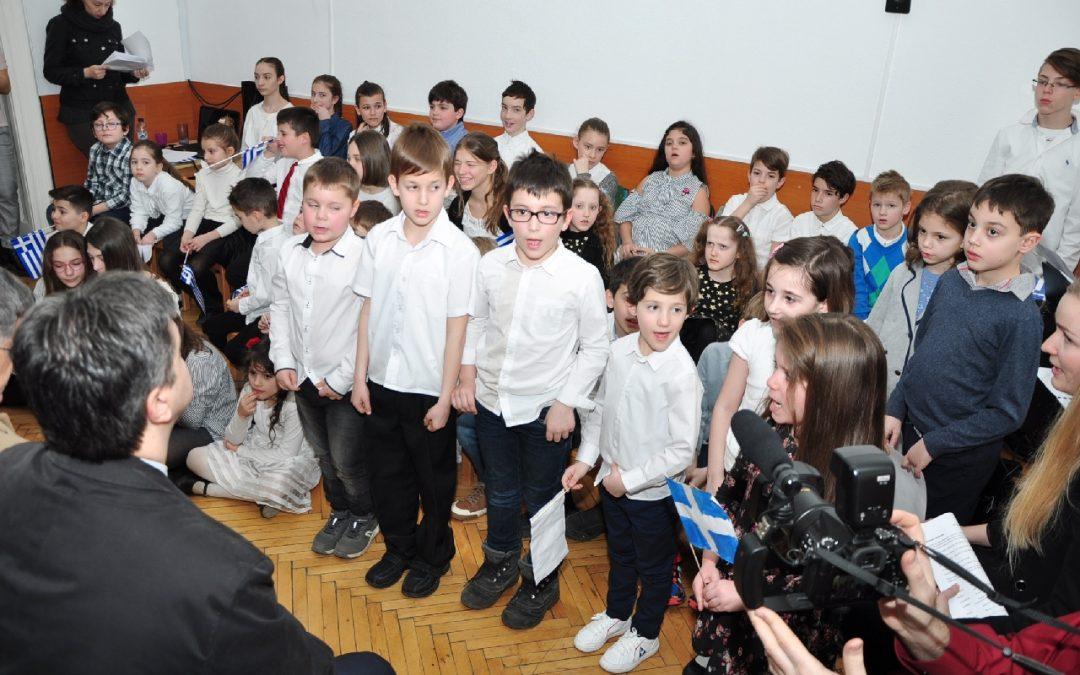 2018.03.24 – Iskola nemzeti ünnep