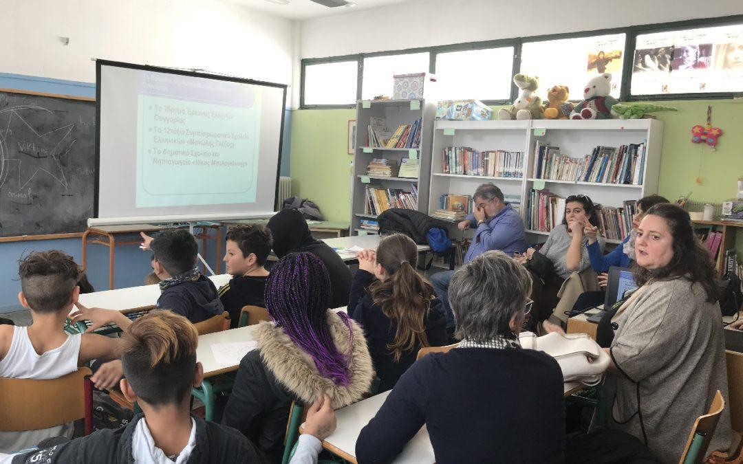Interkulturális Iskola Athénban