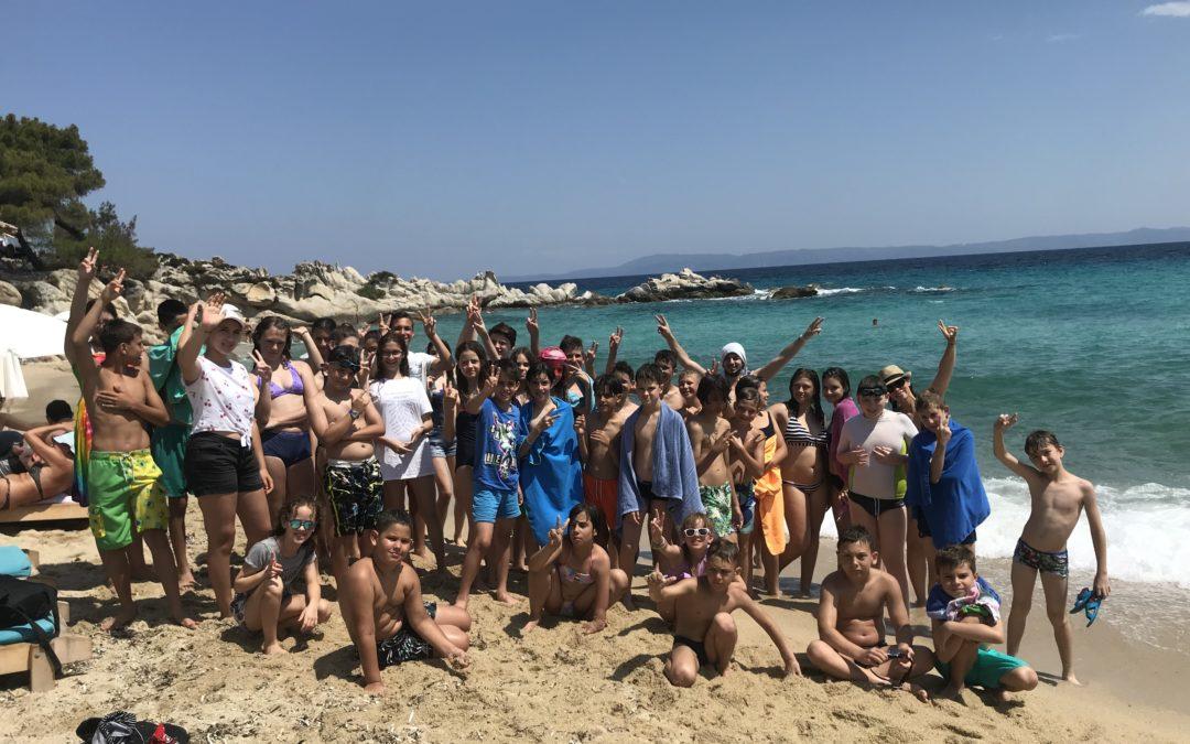 Görögországi anyanyelvi és hagyományőrző tábor: Tsaf Tsouf Express 2019