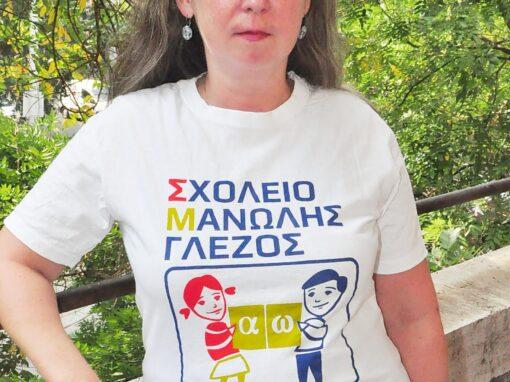 Szabó Antigoné elhunyt